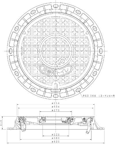 SCH-602AUL4A-DR/RO / 災害用マンホールトイレふた