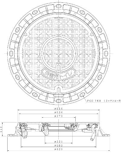 SCH-602AUL4A-DR/DR / 災害用マンホールトイレふた