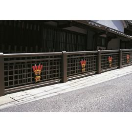 HFE-021 / フェンス(防護柵)