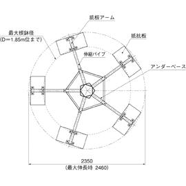 HOU-L2 / アンダーサポート