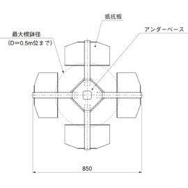 HOU-S1 / アンダーサポート