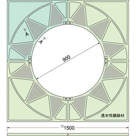 TG-KM-1590FAV / ルーツグレート(根囲い保護)