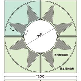 TG-KM-2090FAV / ルーツグレート(根囲い保護)