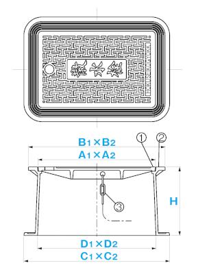 散水栓ボックス SA-B3B / 上水道用蓋
