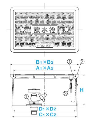散水栓ボックス SA-B3E / 上水道用蓋