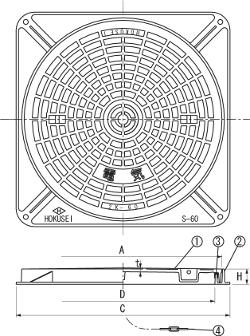 S2K / 電設用ハンドホール鉄蓋