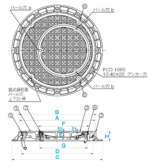SCH-906MUL4-DR / グラウンドマンホール