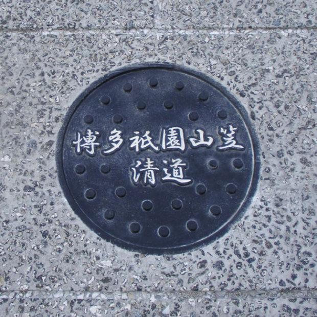 博多駅前35号線【new】